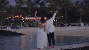 Napua Restaurant wedding reception