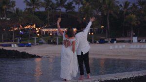 Napua Restaurant wedding reception